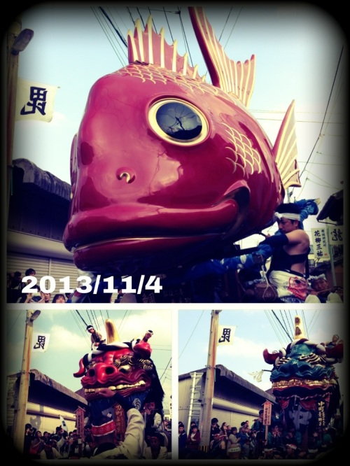 20131108-125018.jpg